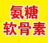 郑州千牛卫商贸有限公司