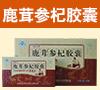 西安万宝生物科技有限公司