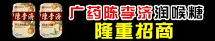 广州葆宁医药科技有限公司