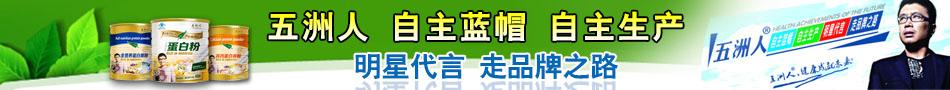 上海劲鑫生物医药有限公司
