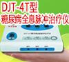北京金华汉新技术有限责任公司