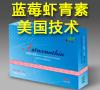 康尼可(北京)健康科技有限公司