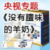 南京欧夏贸易有限公司