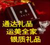 北京通达运美信息咨询中心
