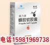 郑州鑫昌生物技术有限公司