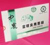 北京中农科技术开发公司