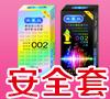 肇庆市澳莱丝乳胶制品有限公司