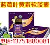 广州奥露娜健康食品有限公司