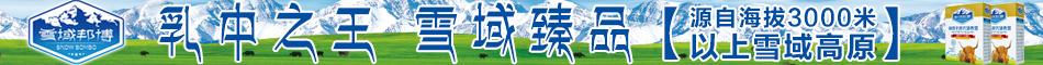美年佳乐健康管理(湖南)有限公司