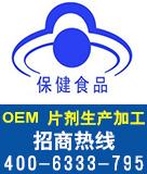 北京华康美健生物科技发展有限公司