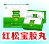 吉林省健桥生物科技有限公司