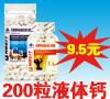 上海康域实业有限公司
