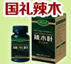 深圳市康倍健生物科技有限公司