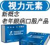 武汉百瑞康联生物科技有限责任公司