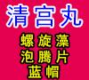 郑州乐尔康商贸有限公司