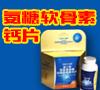 杭州启睿生物科技有限公司