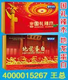 沈阳三九药鼎生物科技有限公司