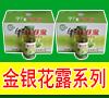 武汉九洲康保健食品有限公司