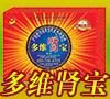 西藏神旺科技有限公司