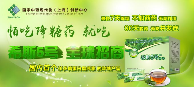 上海财猫健康科技有限公司