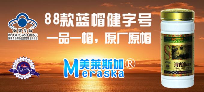 深圳海康源健康产业集团
