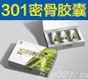 北京健都藥業有限公司