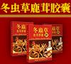 香港·凯旋门生物有限公司