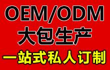 洛阳康华生物制品有限公司