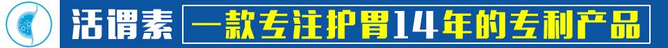 广州蓝钥匙海洋生物工程有限公司