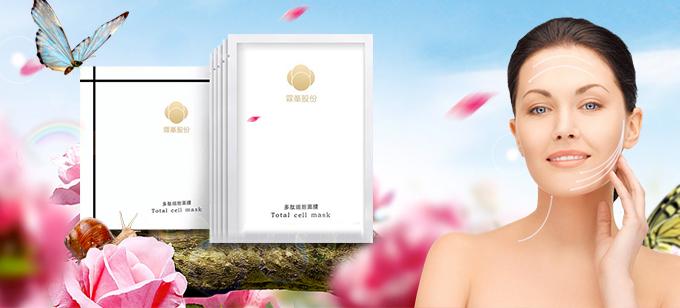 江苏霖峯细胞技术股份有限公司