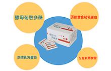 上海希健生物科技有限公司