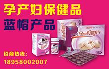 杭州伊養生物科技有限公司