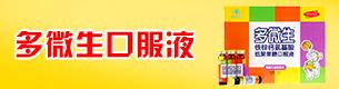 深圳市澳美康生物科技有限公司