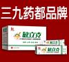 江西佰泰實業有限公司