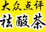 杭州通楓生物科技