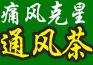 杭州通楓生物科技有限公司