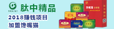 深圳饞嘴貓美食網絡科技有限公司