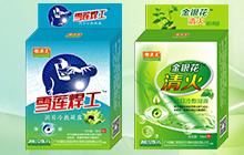 深圳固升醫藥科技有限公司