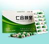 北京菲尔康生物科技有限公司