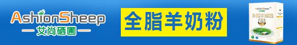 陕西海亨斯生物科技有限公司