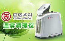 康城優品生物科技(北京)有限公司