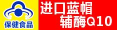 北京捷斯瑞驰医药科技有限公司
