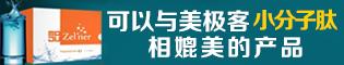 内蒙古科然生物高新技术有限责任公司