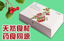 四川兰冰生物药业有限公司