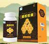 北京邁欣特醫藥科技有限公司