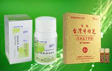 武漢名實生物醫藥科技有限責任公司