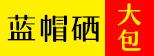 北京青乔天伦技术发展有限公司