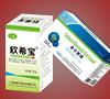 上海鲁康生物科技有限公司