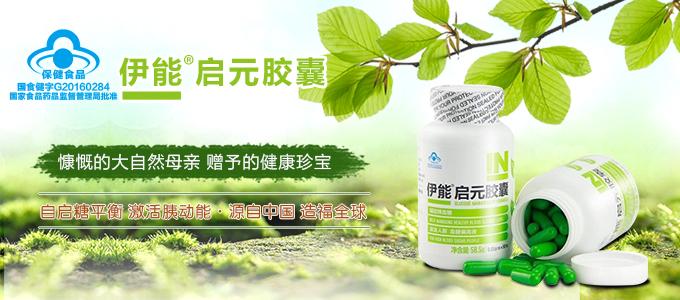 上海喜健生物科技有限公司
