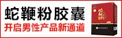 陜西大志藥業有限公司